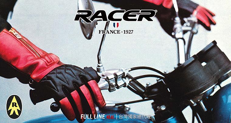 2019.06封面故事 ╳ RACER品牌