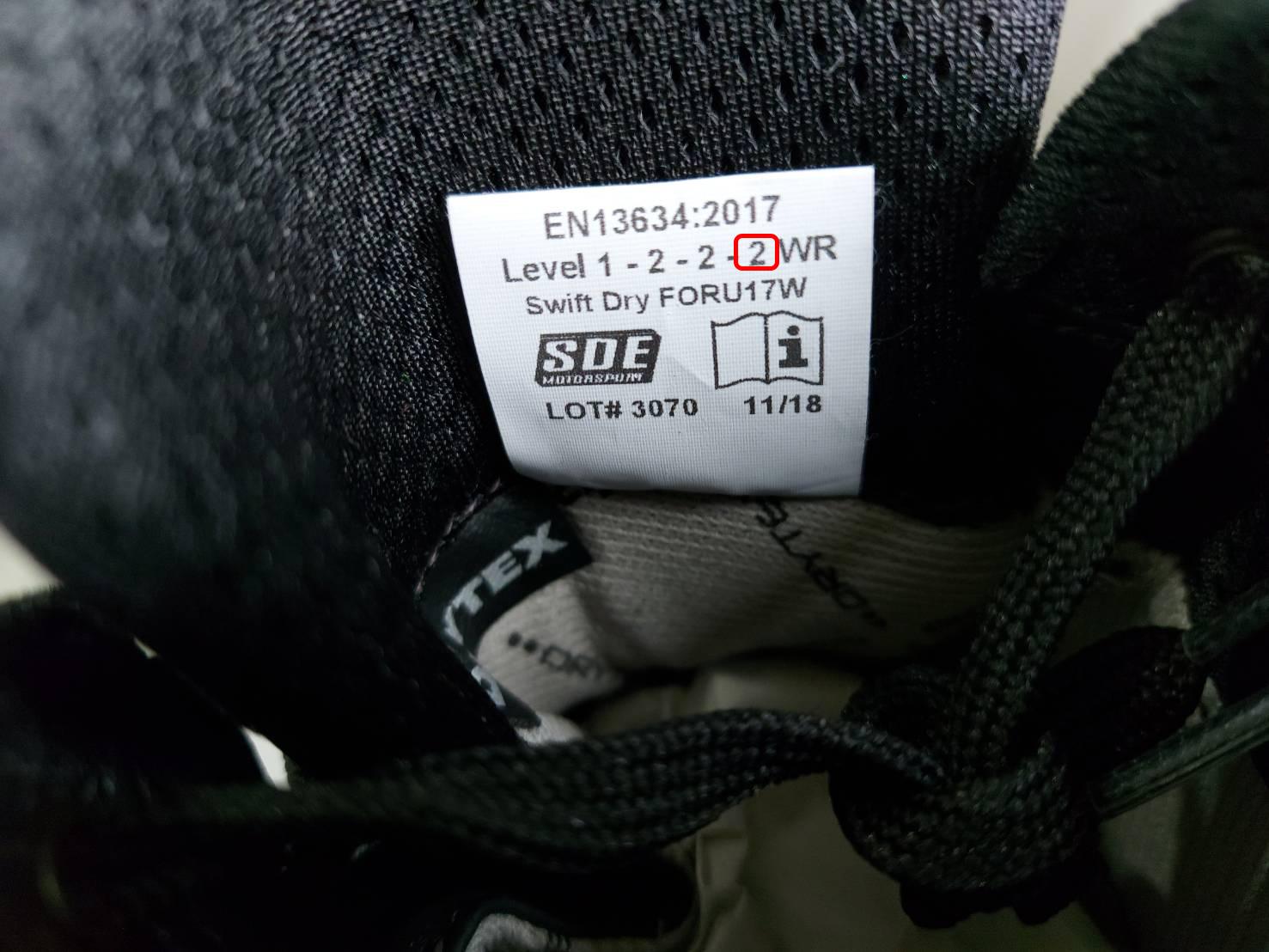 車靴的橫向剛性測試 (Transverse rigidity testing)